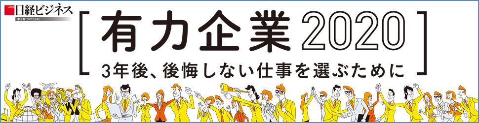 リベラル ソリューション 評判